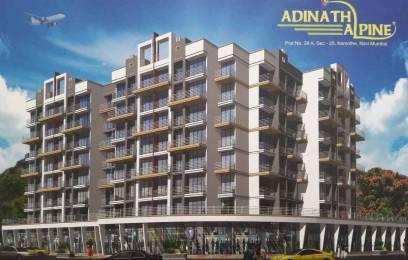 704 sqft, 1 bhk Apartment in Adinath Alpine Kamothe, Mumbai at Rs. 55.0000 Lacs