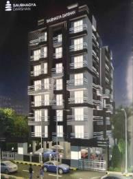 640 sqft, 1 bhk Apartment in Saubhagya Darshan Karanjade, Mumbai at Rs. 32.6400 Lacs