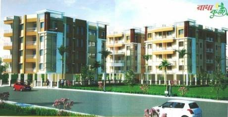 711 sqft, 2 bhk Apartment in Universal Radha Kunja Madhyamgram, Kolkata at Rs. 18.8415 Lacs