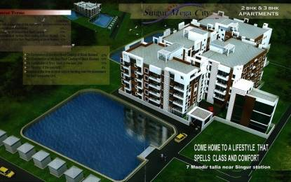 947 sqft, 2 bhk Apartment in SK Builders And Developers Singur Mega City Singur, Kolkata at Rs. 20.8340 Lacs