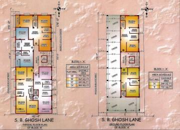 549 sqft, 2 bhk Apartment in Builder Sandhya Residency Hooghly, Kolkata at Rs. 13.4505 Lacs