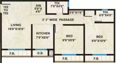 840 sqft, 2 bhk Apartment in Rajhans Seasons Vasai, Mumbai at Rs. 52.0000 Lacs