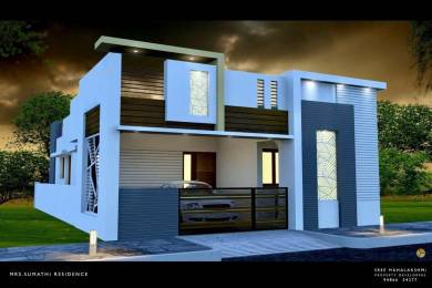 1660 sqft, 3 bhk IndependentHouse in Builder GRREN SANDS Saravanampatti, Coimbatore at Rs. 53.0000 Lacs