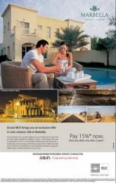 5605 sqft, 4 bhk Villa in Emaar Marbella Sector 66, Gurgaon at Rs. 4.5000 Cr