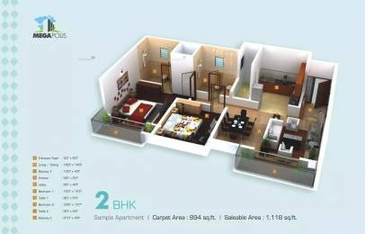 1118 sqft, 2 bhk Apartment in Pegasus Megapolis Sangria Towers Hinjewadi, Pune at Rs. 72.0000 Lacs