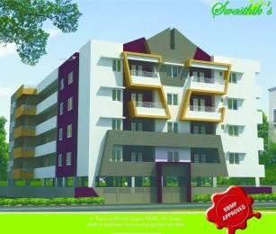 1040 sqft, 2 bhk Apartment in Sri Sannidhi Rajarajeshwari Nagar, Bangalore at Rs. 42.0000 Lacs