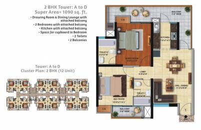 1090 sqft, 2 bhk Apartment in Ace City Sector 1 Noida Extension, Greater Noida at Rs. 37.0600 Lacs