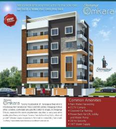 1300 sqft, 3 bhk Apartment in Builder Shivaganga Omkar Yelachenahalli, Bangalore at Rs. 54.5800 Lacs