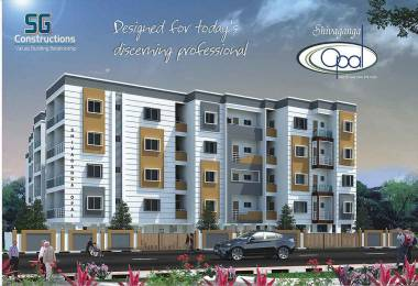875 sqft, 2 bhk Apartment in Shivaganga Opal JP Nagar Phase 7, Bangalore at Rs. 37.6250 Lacs