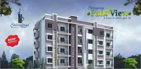 1610 sqft, 3 bhk Apartment in Shivaganga Parkview Talaghattapura, Bangalore at Rs. 61.0000 Lacs