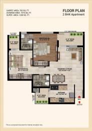 1075 sqft, 2 bhk Apartment in Builder Gateway Of Dreams Patiala Road Zirakpur, Chandigarh at Rs. 35.0000 Lacs