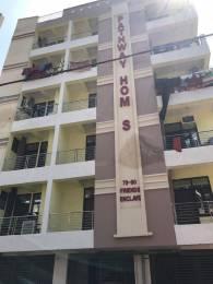 550 sqft, 1 bhk BuilderFloor in Builder Project Sector-4 Gr Noida, Greater Noida at Rs. 15.4400 Lacs