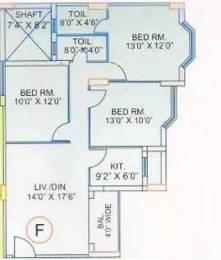 1166 sqft, 3 bhk Apartment in Prasad Prasad Exotica Phool Bagan, Kolkata at Rs. 30000