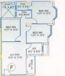 1166 sqft, 3 bhk Apartment in Prasad Prasad Exotica Phool Bagan, Kolkata at Rs. 24000