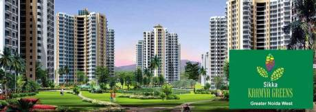 890 sqft, 2 bhk Apartment in Sikka Kaamya Greens Sector 10 Noida Extension, Greater Noida at Rs. 24.5000 Lacs