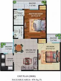 876 sqft, 2 bhk Apartment in Devika Gold Homz Sector 1 Noida Extension, Greater Noida at Rs. 26.0000 Lacs