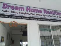 dream home realities
