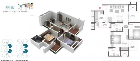 965 sqft, 2 bhk Apartment in BCC Bharat City Indraprastha Yojna, Ghaziabad at Rs. 27.0000 Lacs