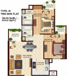 934 sqft, 2 bhk Apartment in Arsha Sumangalam Vrindavan Yojna, Lucknow at Rs. 46.0000 Lacs