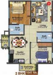 1045 sqft, 2 bhk Apartment in Myhna Myhna Maple Varthur, Bangalore at Rs. 37.6200 Lacs
