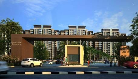 1161 sqft, 2 bhk Apartment in Mahaveer Ranches Hosa Road, Bangalore at Rs. 67.0000 Lacs