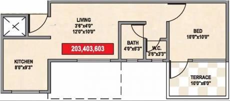 585 sqft, 1 bhk Apartment in Namrata Crystal Park Rahatani, Pune at Rs. 11500