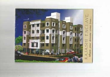 835 sqft, 2 bhk Apartment in Builder Rajashi Enclave Narendrapur, Kolkata at Rs. 23.3800 Lacs