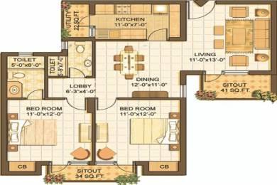 1225 sqft, 2 bhk Apartment in Vipul Lavanya Sector 81, Gurgaon at Rs. 52.1000 Lacs