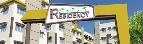 529 sqft, 1 bhk Apartment in Builder Airport Resedency Birati Maharaja Nanda Kumar Road, Kolkata at Rs. 19.0400 Lacs