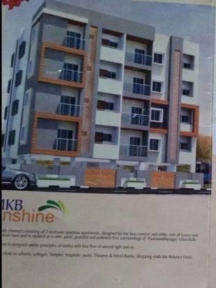 1350 sqft, 3 bhk Apartment in Builder MKR Sunshine Uttarahalli, Bangalore at Rs. 53.0000 Lacs