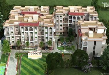 945 sqft, 2 bhk Apartment in Paradise Hills New Mihan, Nagpur at Rs. 29.2950 Lacs