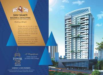 1040 sqft, 2 bhk Apartment in  Tower 28 Malad East, Mumbai at Rs. 1.3100 Cr