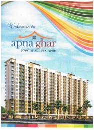 557 sqft, 1 bhk Apartment in Seven Eleven Apna Ghar Phase II Plot A Mira Road East, Mumbai at Rs. 35.3751 Lacs