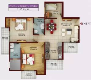 1165 sqft, 2 bhk Apartment in Samridhi Luxuriya Avenue Sector 150, Noida at Rs. 40.0000 Lacs