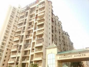 1410 sqft, 2 bhk Apartment in Arihant Anaya Kharghar, Mumbai at Rs. 82.0000 Lacs
