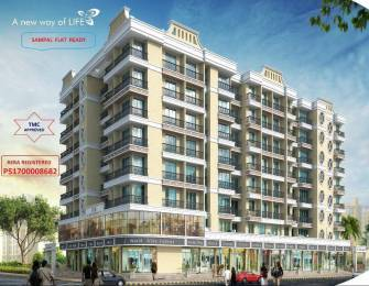 1058 sqft, 2 bhk Apartment in Builder om residency diva Thane diva, Mumbai at Rs. 50.5195 Lacs