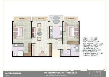 1356 sqft, 2 bhk Apartment in Jaypee The Pavilion Court Sector 128, Noida at Rs. 64.0000 Lacs