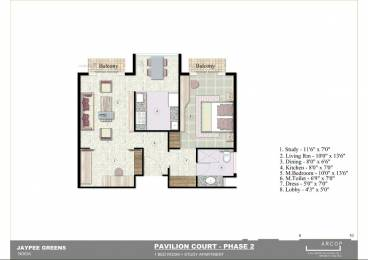1440 sqft, 2 bhk Apartment in Jaypee Pavilion Heights Sector 128, Noida at Rs. 75.0000 Lacs