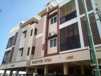 1060 sqft, 2 bhk Apartment in Adhi Shankara Promoters Vaikunth Nivas Chitlapakkam, Chennai at Rs. 50.8800 Lacs