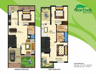 1570 sqft, 3 bhk IndependentHouse in Builder Sarthak Greens Kumhari NP Part, Durg at Rs. 26.9000 Lacs