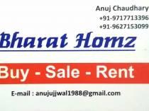 BHARAT HOMZ
