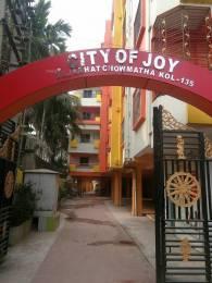 942 sqft, 2 bhk Apartment in Naskar City Of Joy New Town, Kolkata at Rs. 28.2600 Lacs