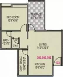 658 sqft, 1 bhk Apartment in DS Srushti Lohegaon, Pune at Rs. 35.0000 Lacs