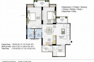 1310 sqft, 2 bhk Apartment in Panchsheel Pratishtha Sector 75, Noida at Rs. 70.0000 Lacs