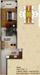 475 sqft, 1 bhk Apartment in  Ananda Sector 95, Gurgaon at Rs. 16.0000 Lacs