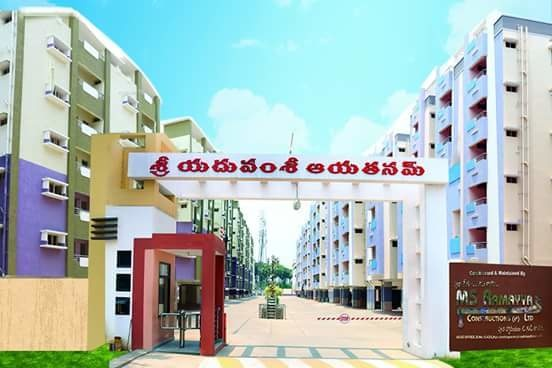 870 sqft, 2 bhk Apartment in Builder MS RAMAYYA CONSTRUCTIONS PVT LTD Pendurthi, Visakhapatnam at Rs. 26.0000 Lacs