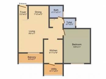 676 sqft, 1 bhk Apartment in TATA Ariana Kalinga Nagar, Bhubaneswar at Rs. 38.0000 Lacs