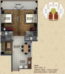 713 sqft, 2 bhk Apartment in  Ananda Sector 95, Gurgaon at Rs. 22.4000 Lacs