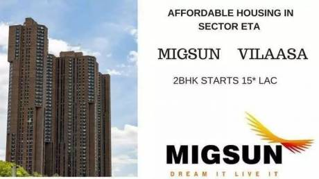 1005 sqft, 2 bhk Apartment in Migsun Ultimo Omicron, Greater Noida at Rs. 25.5270 Lacs