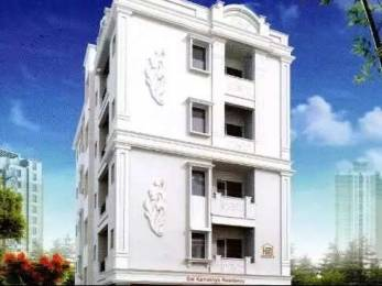 1050 sqft, 2 bhk Apartment in Builder Project MVP Colony, Visakhapatnam at Rs. 68.0000 Lacs